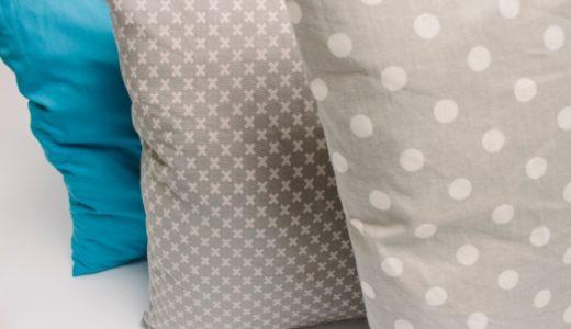 色々な枕カバー